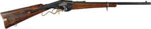 Evans Repeating Carbine