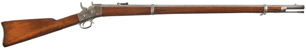 Model 1971 Springfield Rolling Block Army Rifle