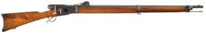 Modell 1878 Vetterli Infantry Rifle
